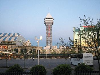 Casino Niagara Sports
